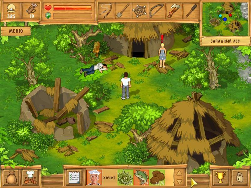 разгадка к игре необетаемый остров служил связующим