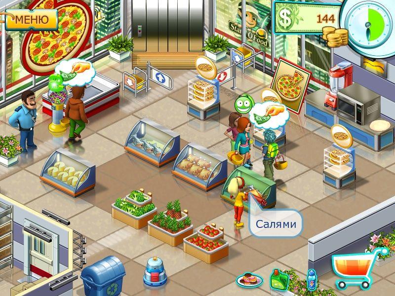 скачать игру супермаркет мания 2 полную версию