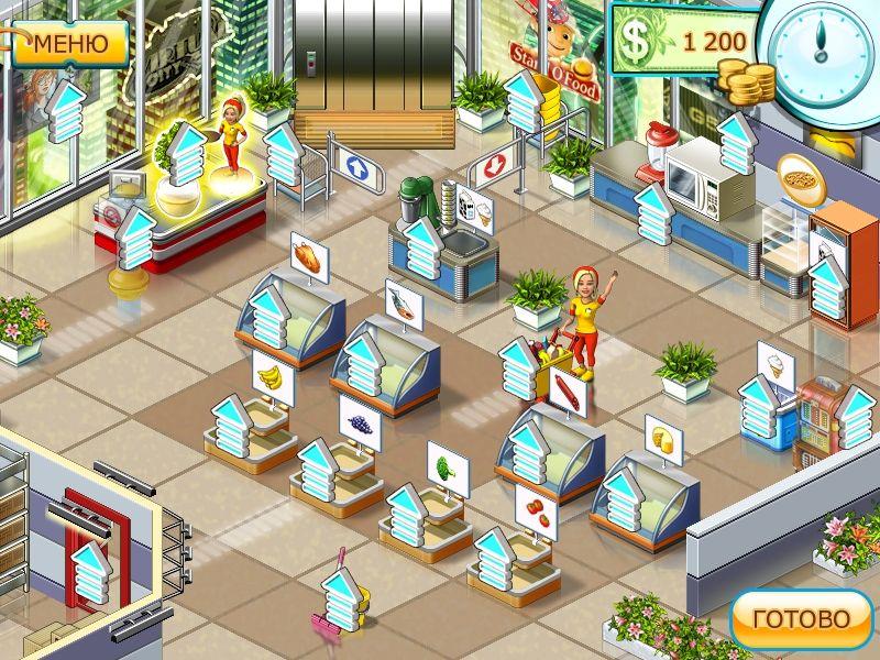 Скачать бесплатно игру супермаркет на компьютер