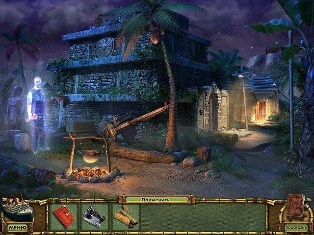 Скачать остров секретов корабль призрак ключ