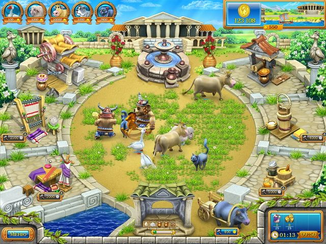 Скачать Игру Величие Римской Империи