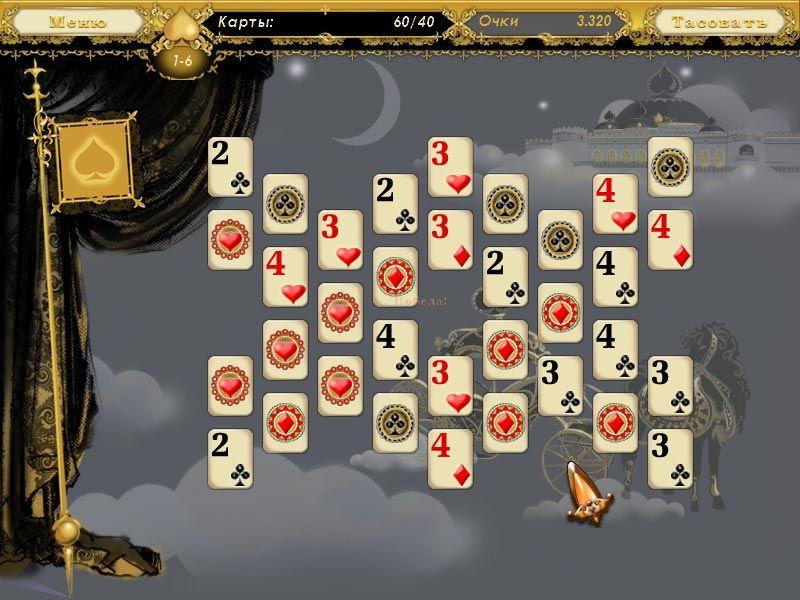 5 Карточных Королевств - фото 3