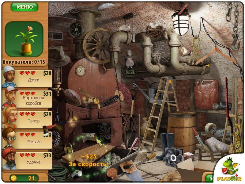 Игры о дивный сад 3