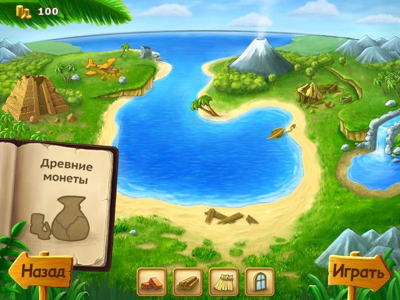 для кузова разгадка к игре необетаемый остров черви имеют белый