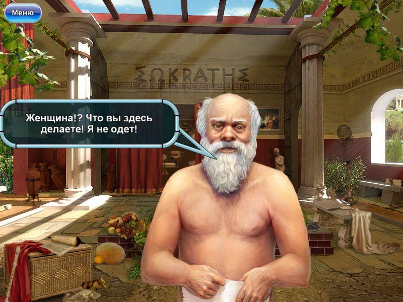 игра грибная эра скачать бесплатно полная версия