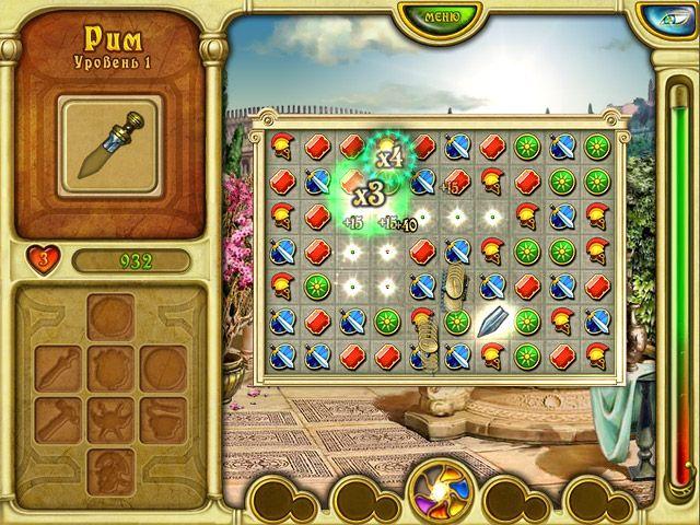 Скачать игру алмаз атлантиды бесплатно на компьютер