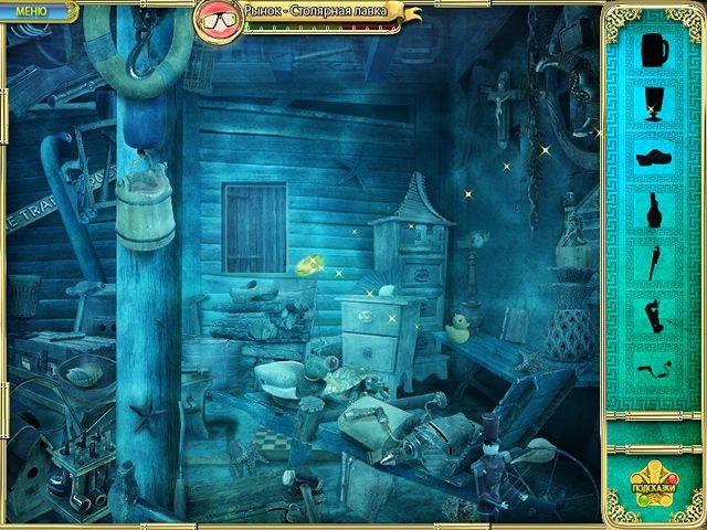 Скачать бесплатно ключ к игре секреты нептуна