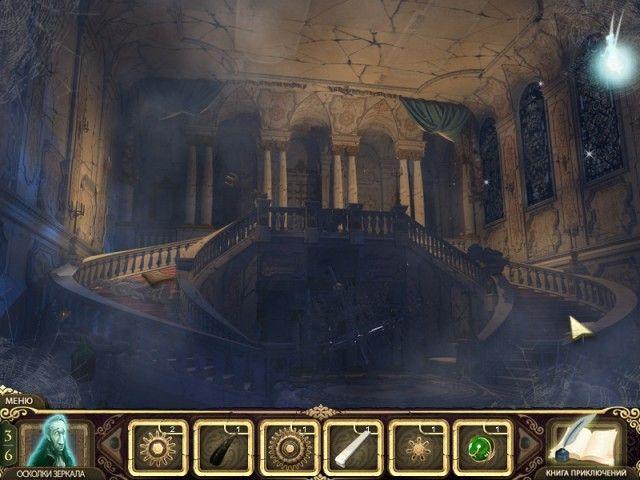 Скачать Игру Изабелла Проклятие Ведьмы Полная Версия - фото 7