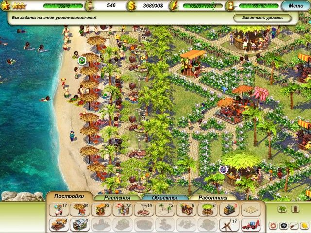 Пляжный рай 2. Вокруг света » скачать бесплатно игры на babyuser.