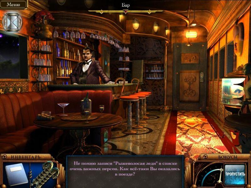 Скачать игру. увеличить изображение игры Секреты Колеса Дракона.