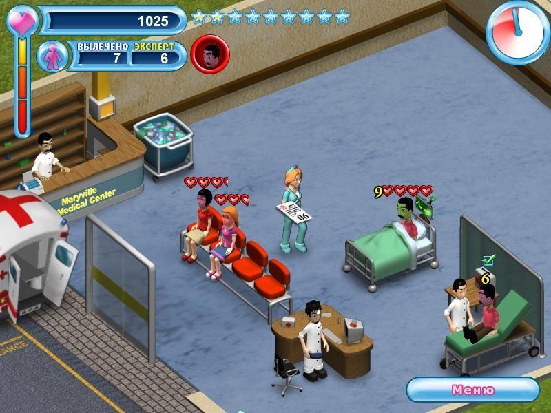 Скачать игру больничка на компьютер