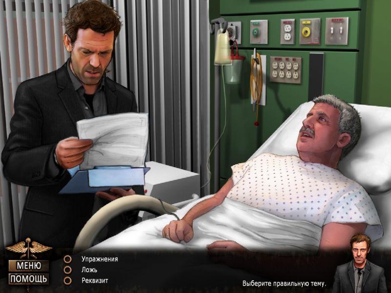 Игра в доктора рассказы фото 549-67
