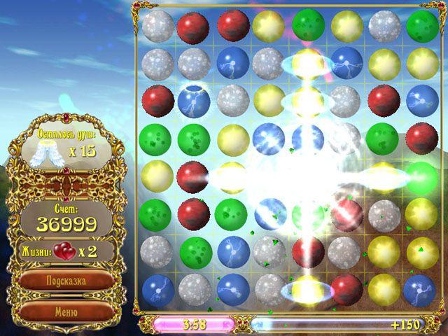 Игра пузыри скачать ключ бесплатно