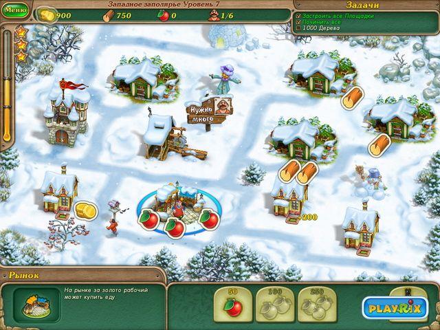 скачать бесплатно игру именем короля 2 полную версию без ограничений - фото 3