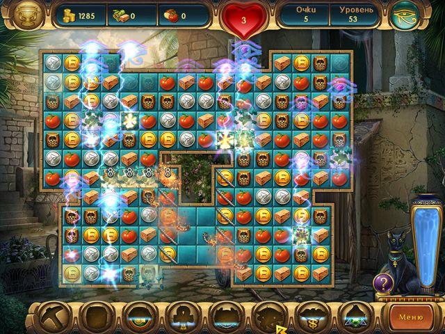 скачать бесплатно игру колыбель египта полную версию - фото 2