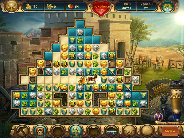 Ключ К Игре Колыбель Египта. Коллекционное Издание