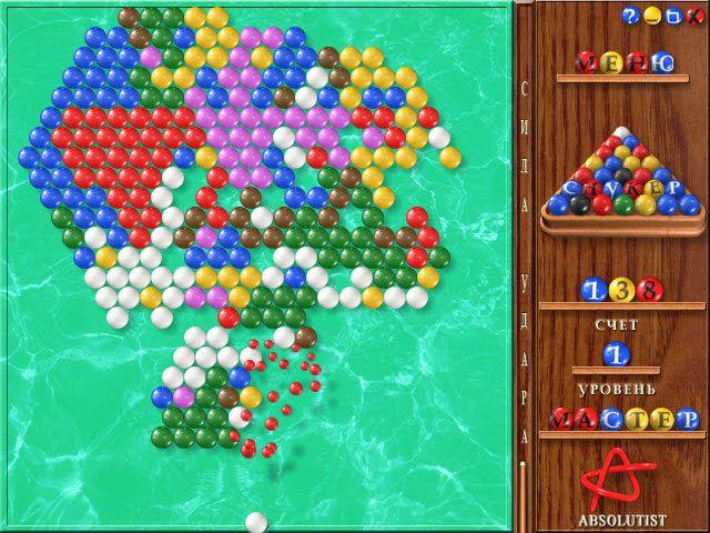 Игра цветные шарики скачать бесплатно на компьютер