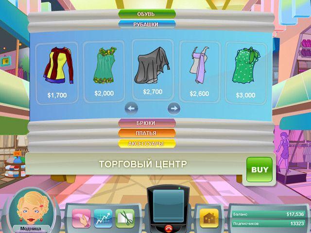 Игры модницы скачать на компьютер