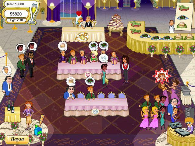 Ключ для игры свадебный переполох