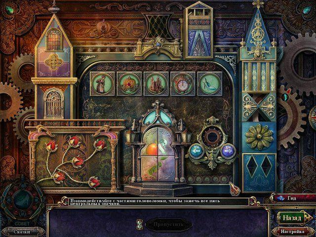 Игру Ведьма Онлайн