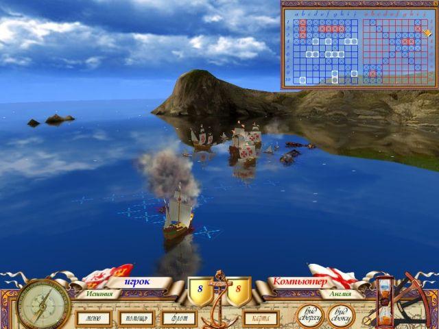 игра морской бой скачать бесплатно на компьютер - фото 8