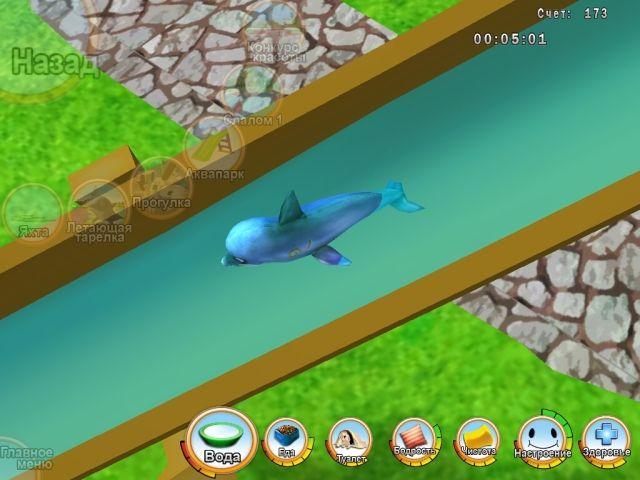 Скачать игру на компьютер про дельфинов