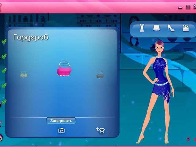 Скачать игру на компьютер стильные девчонки новый год