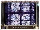 увеличить изображение игры Принцесса Изабелла. Проклятие Ведьмы